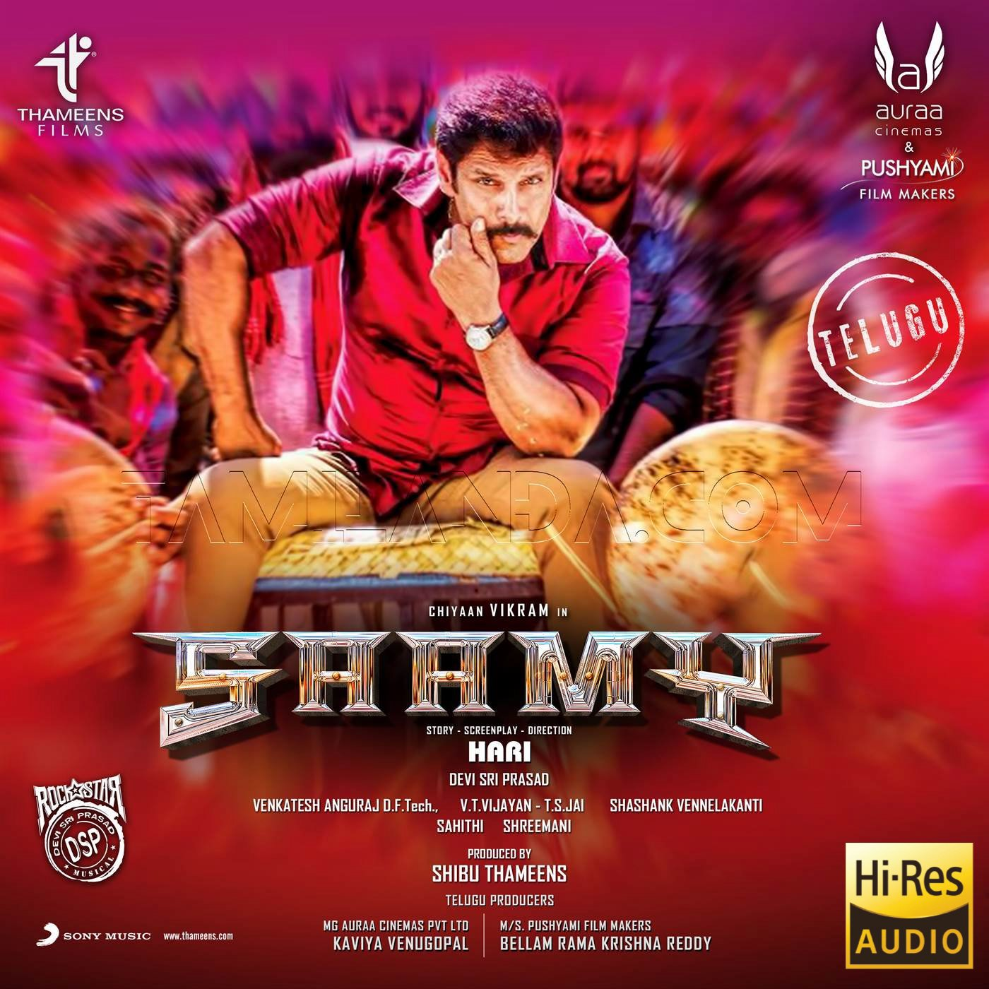 Saamy (Telugu) 24 BIT FLAC Songs