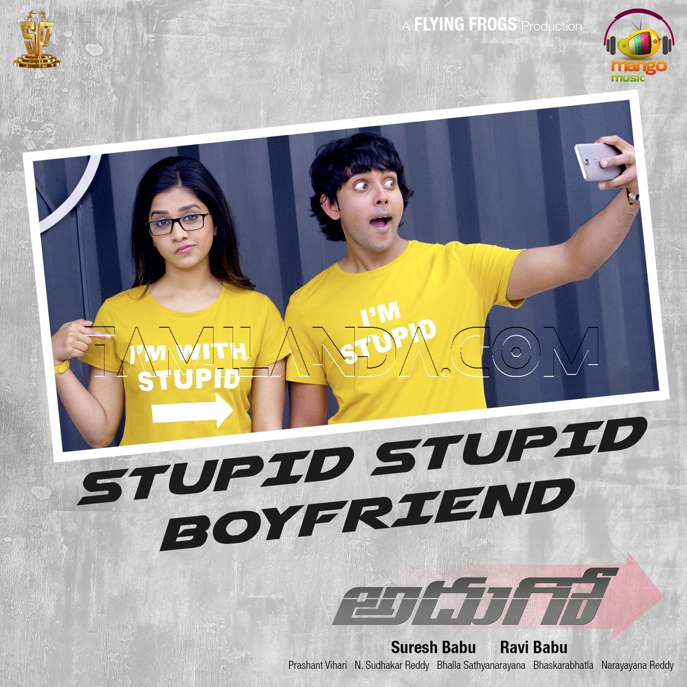 "Stupid Stupid Boyfriend (From ""Adhugo"") – Single FLAC Song"