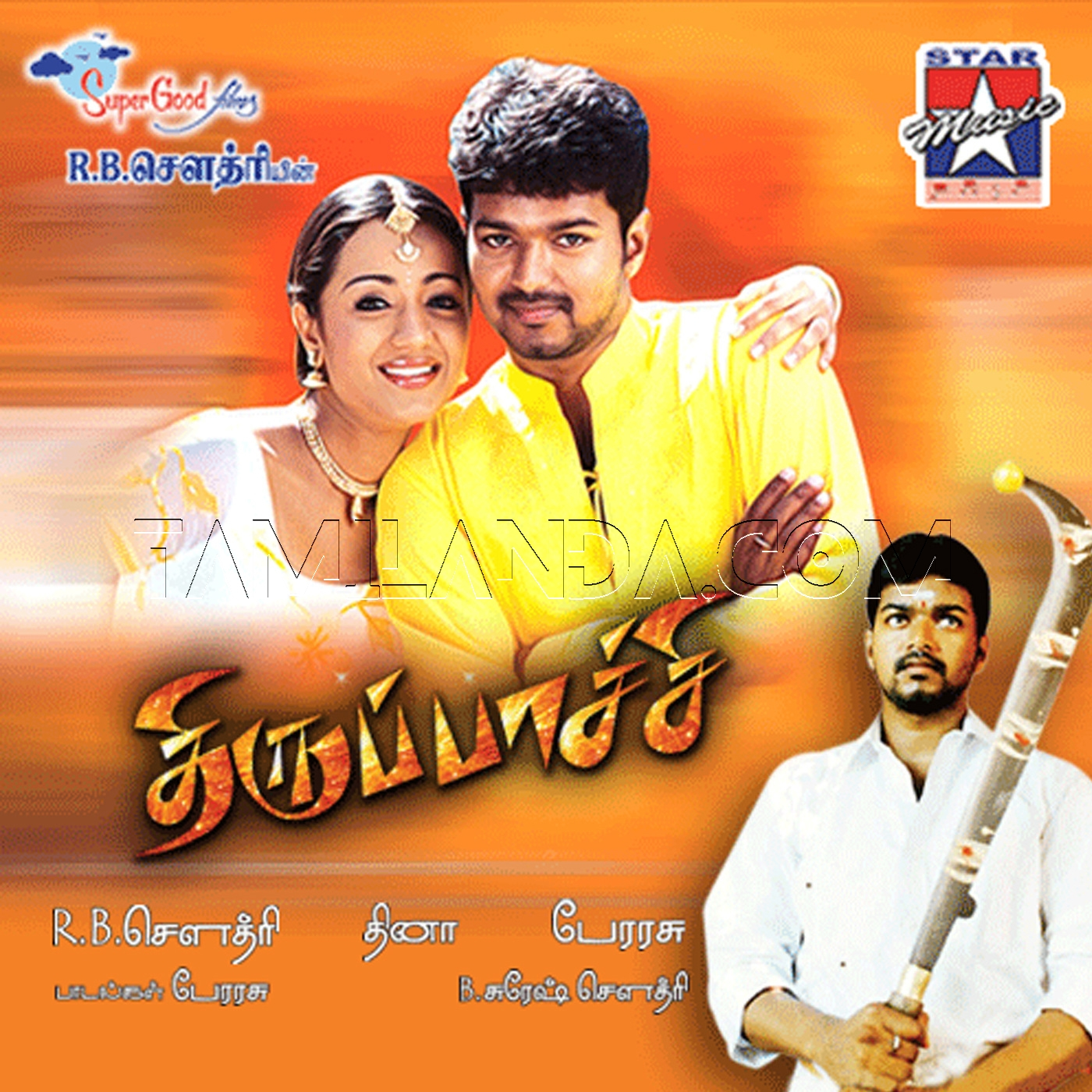 Thiruppatchi (2004) FLAC/WAV Songs