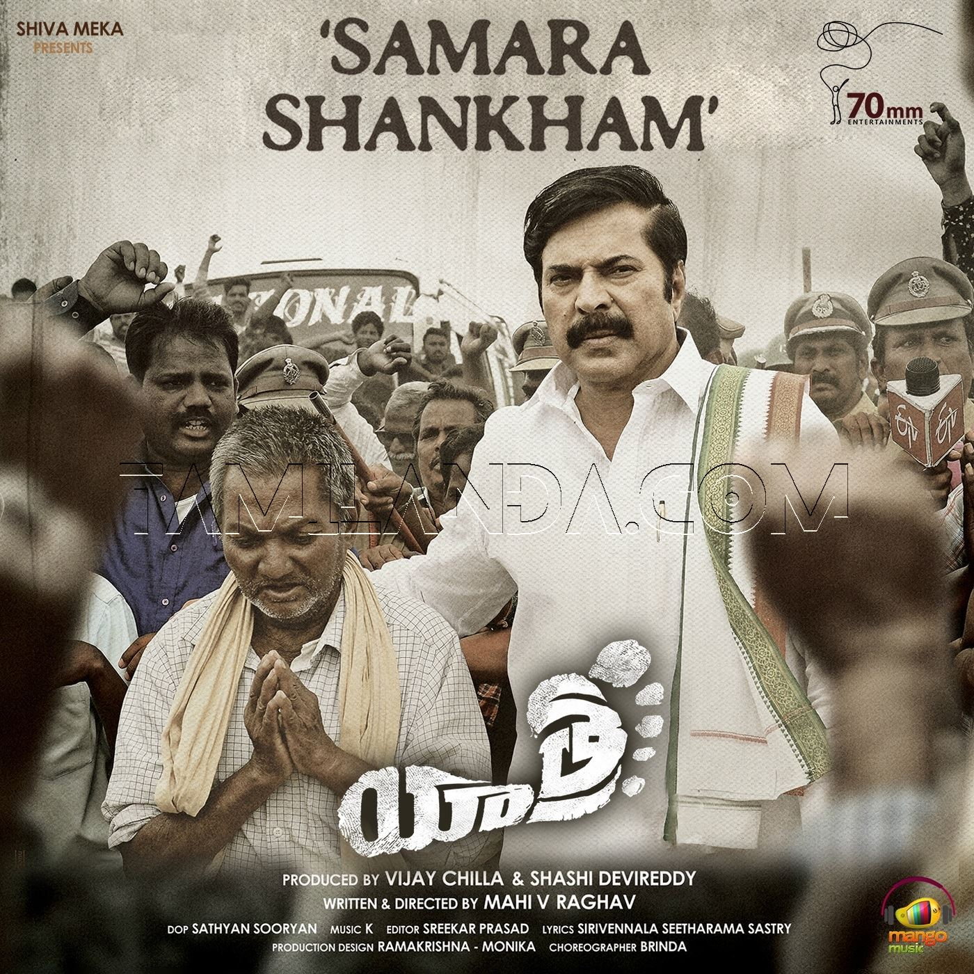 Samara Shankham (From Yatra) – Single FLAC Song