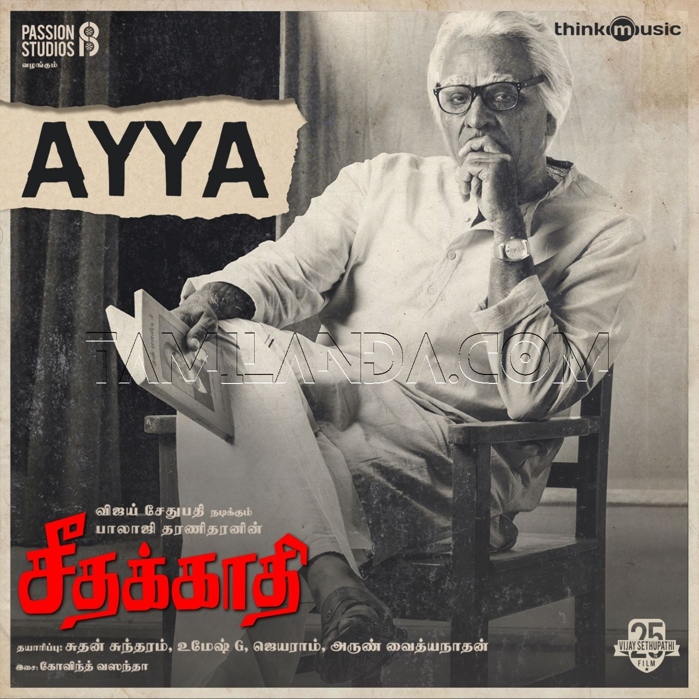 Ayya (From Seethakaathi) (2018) – Single FLAC Song