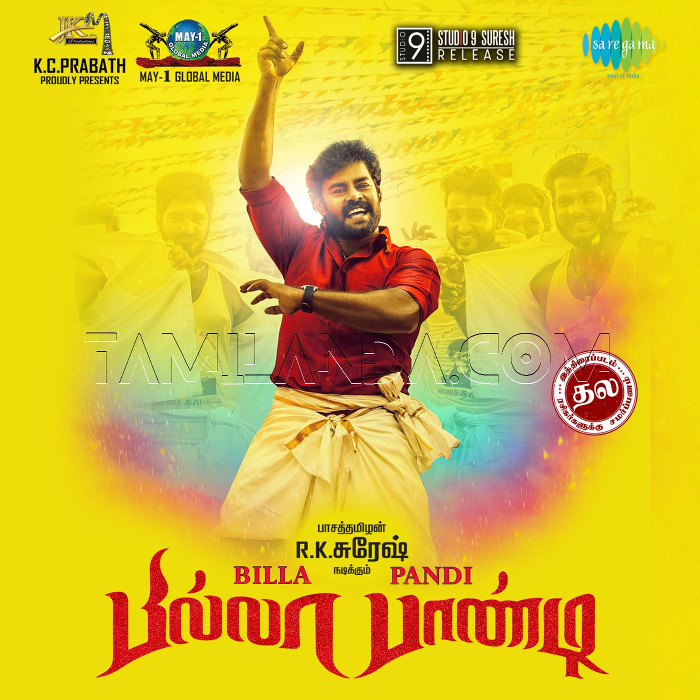 Billa Pandi (2018) FLAC Songs