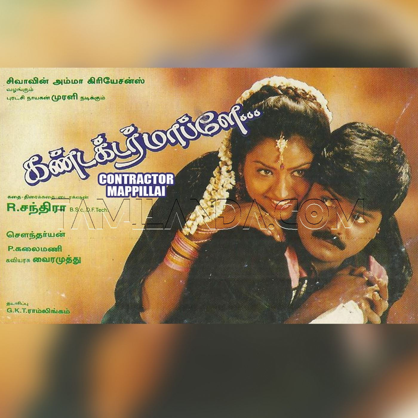 Contractor Mappillai FLAC Songs