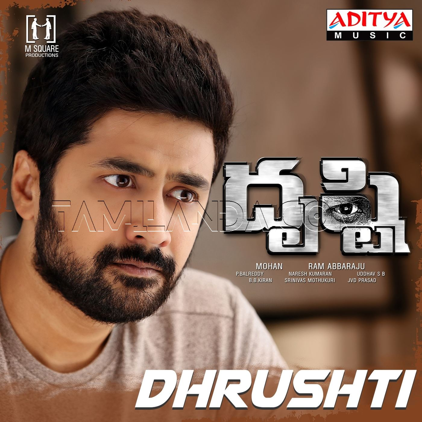 Dhrushti (Theme Song) (From Dhrushti) – Single FLAC Song