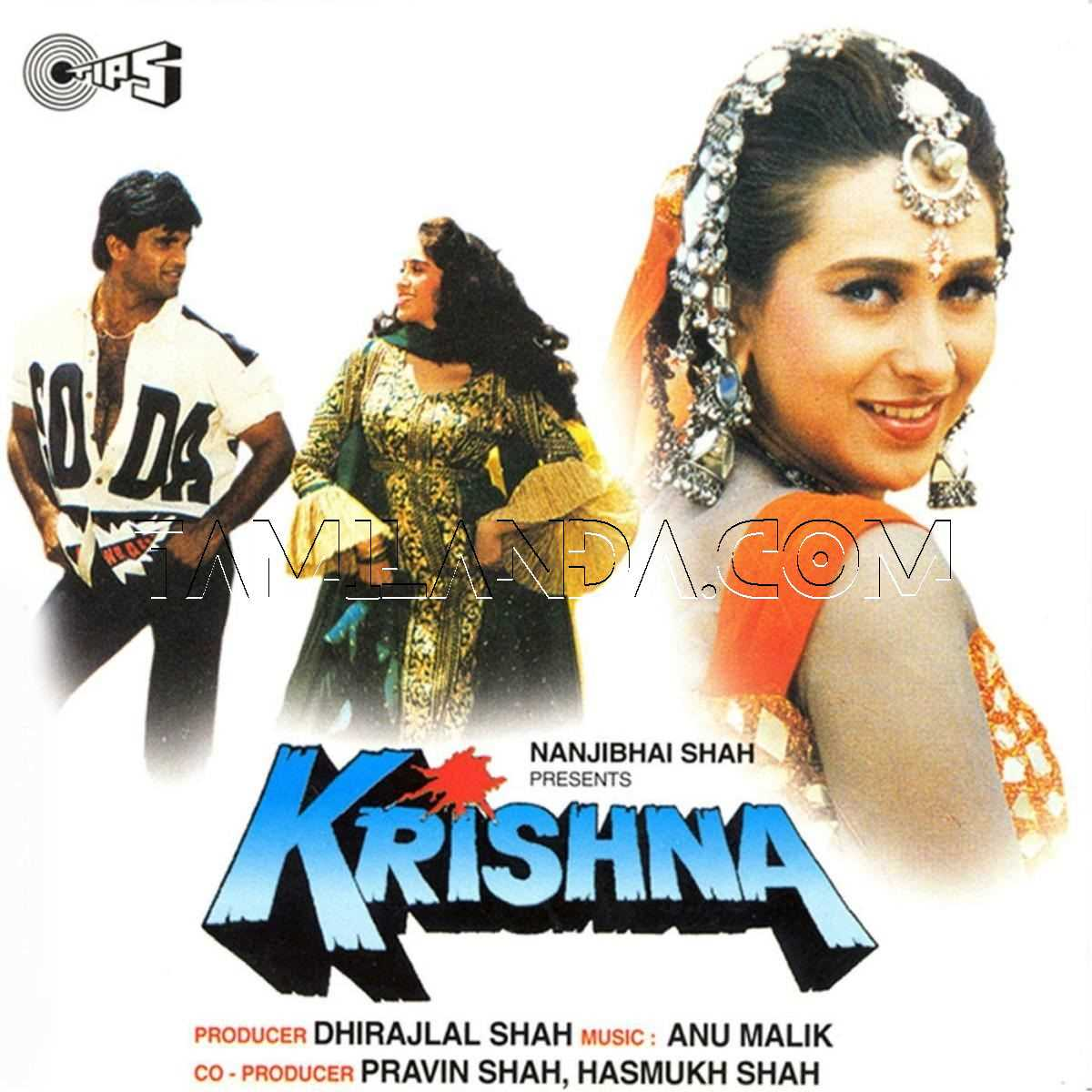 Krishna (1996) FLAC Songs