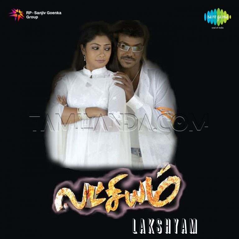 Lakshyam (Original Motion Picture Soundtrack)