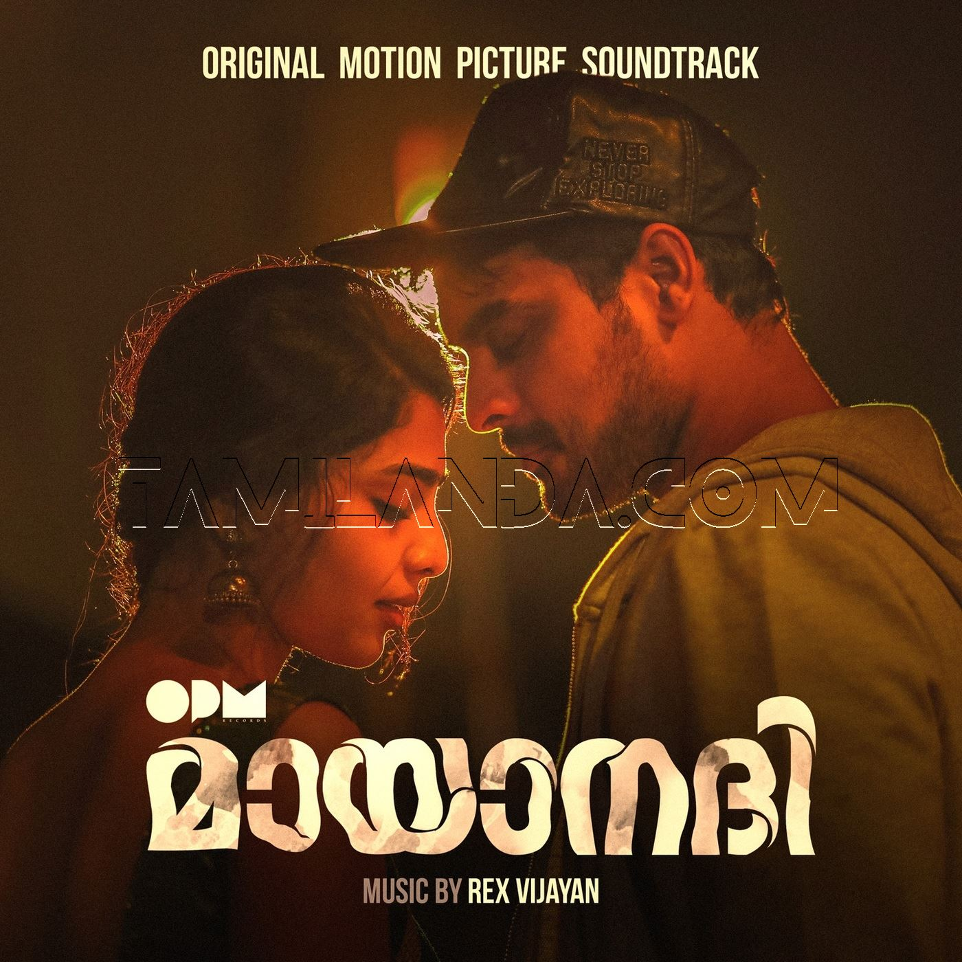 Mayaanadhi (2018) FLAC Songs