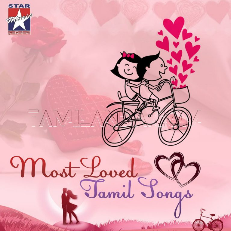 Most Loved Tamil Songs