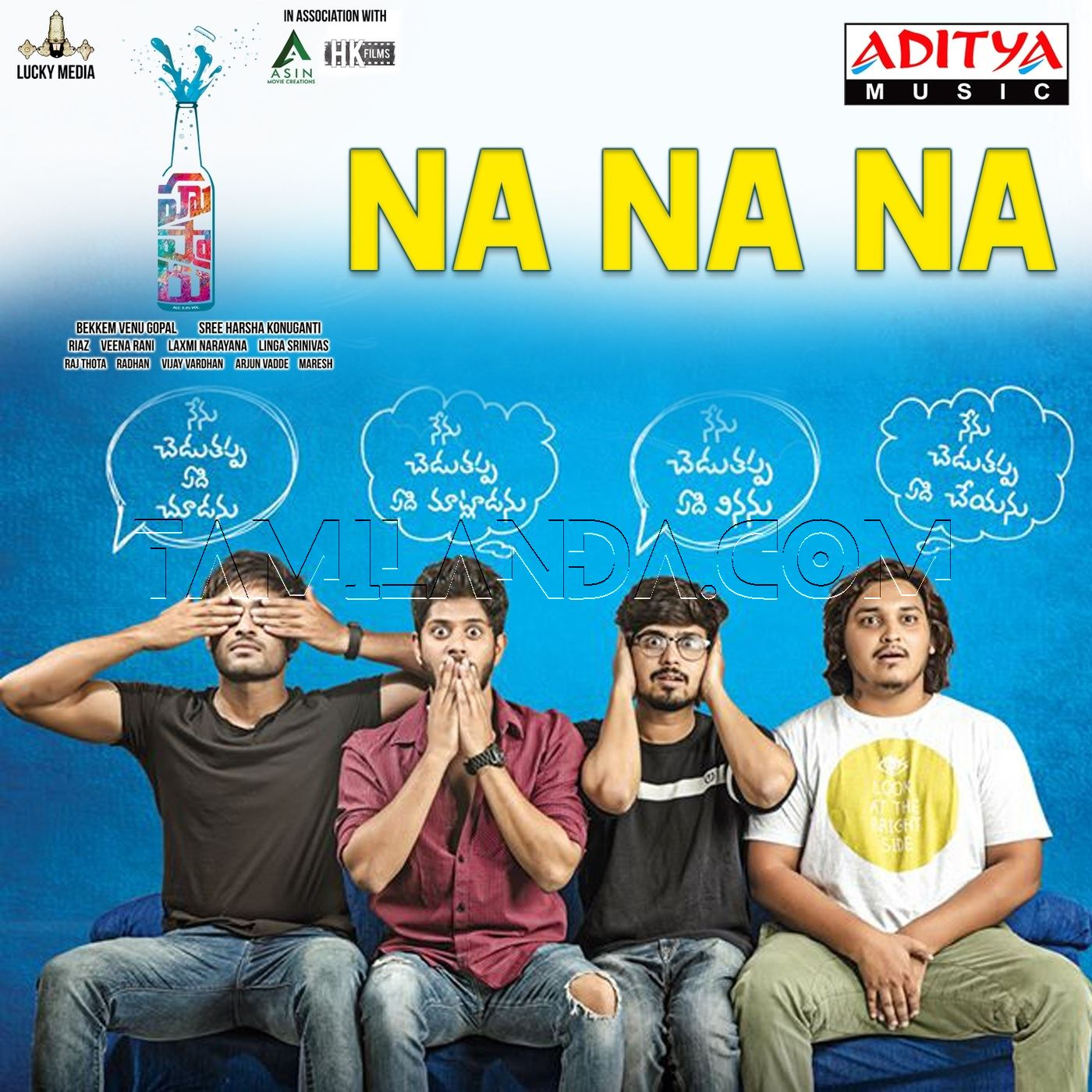 Na Na Na (From Hushaaru) – Single FLAC Song