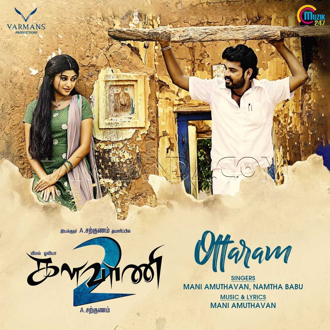 Ottaram (From Kalavani 2) – Single FLAC Song