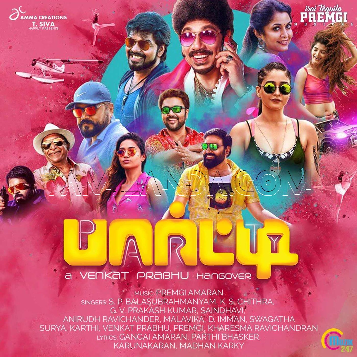 Party (2018) FLAC Songs