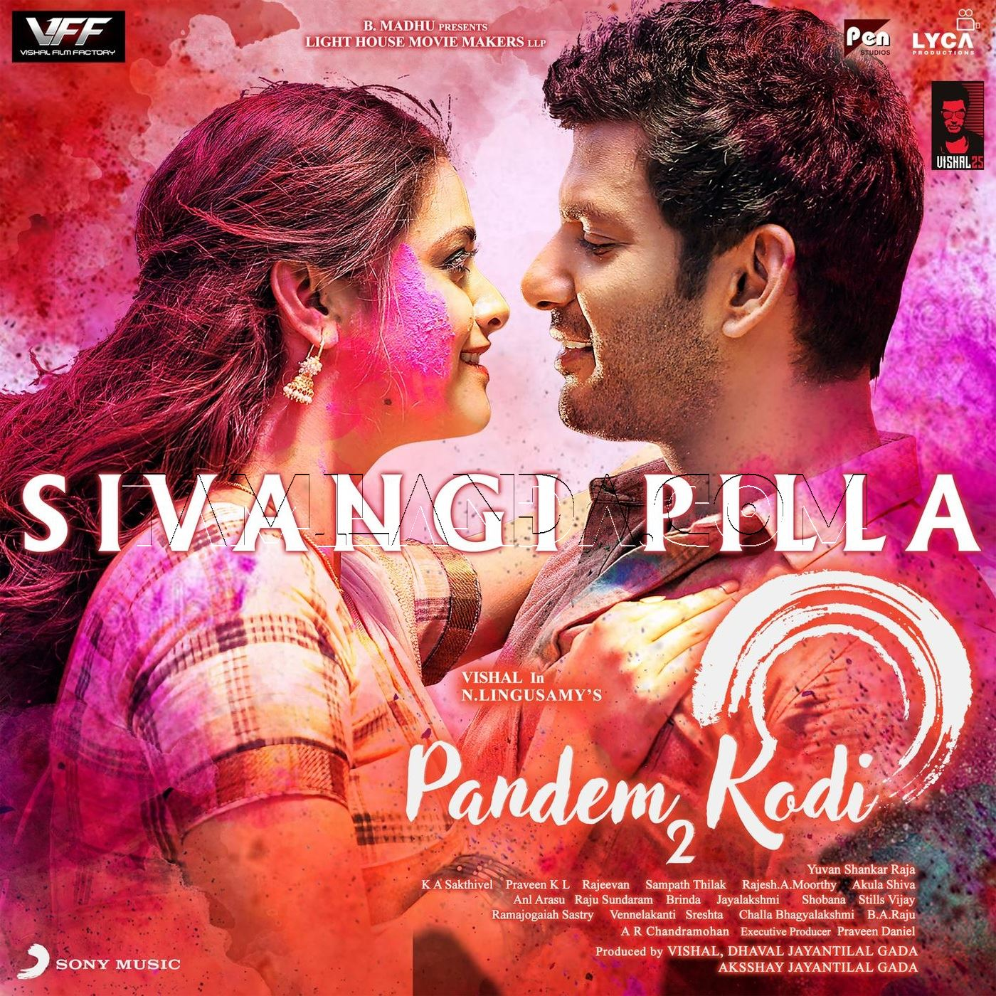 "Sivangi Pilla (From ""Pandem Kodi 2"") – Single FLAC Song"