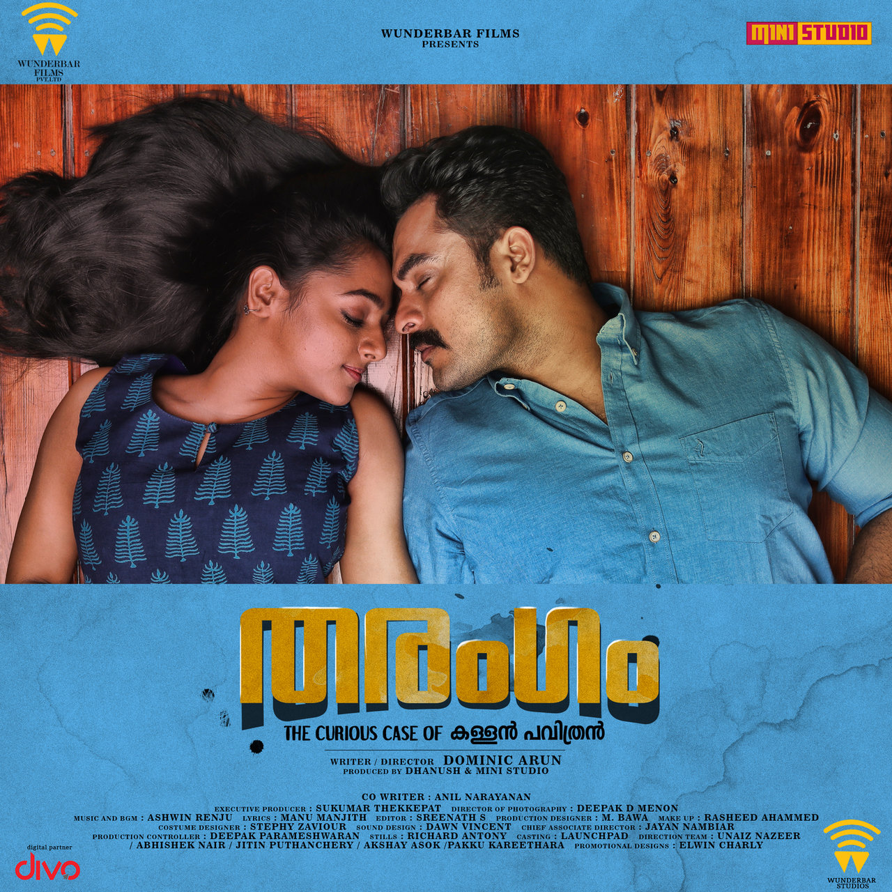 Tharangam (2017) FLAC Songs