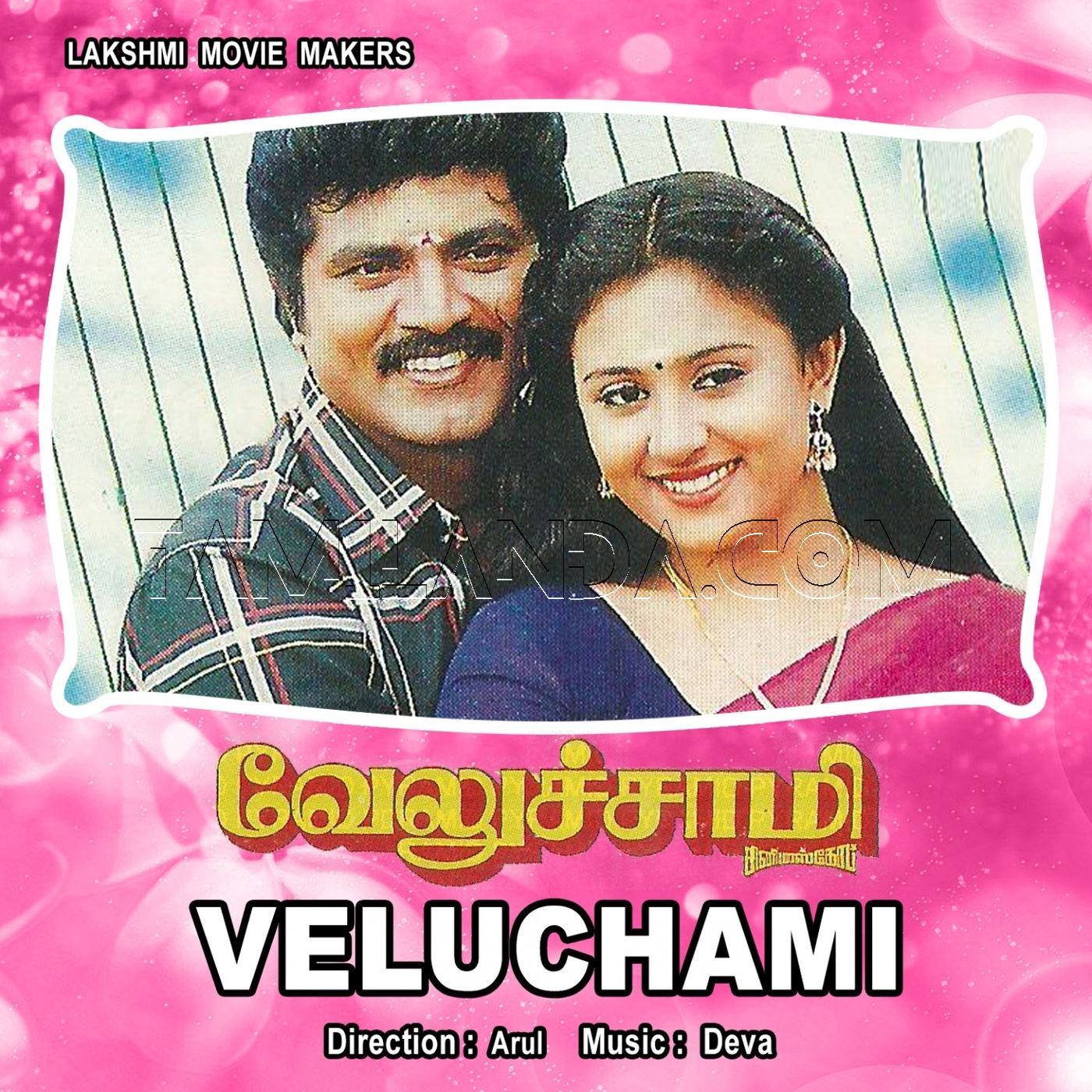 Veluchami (1995) FLAC Songs