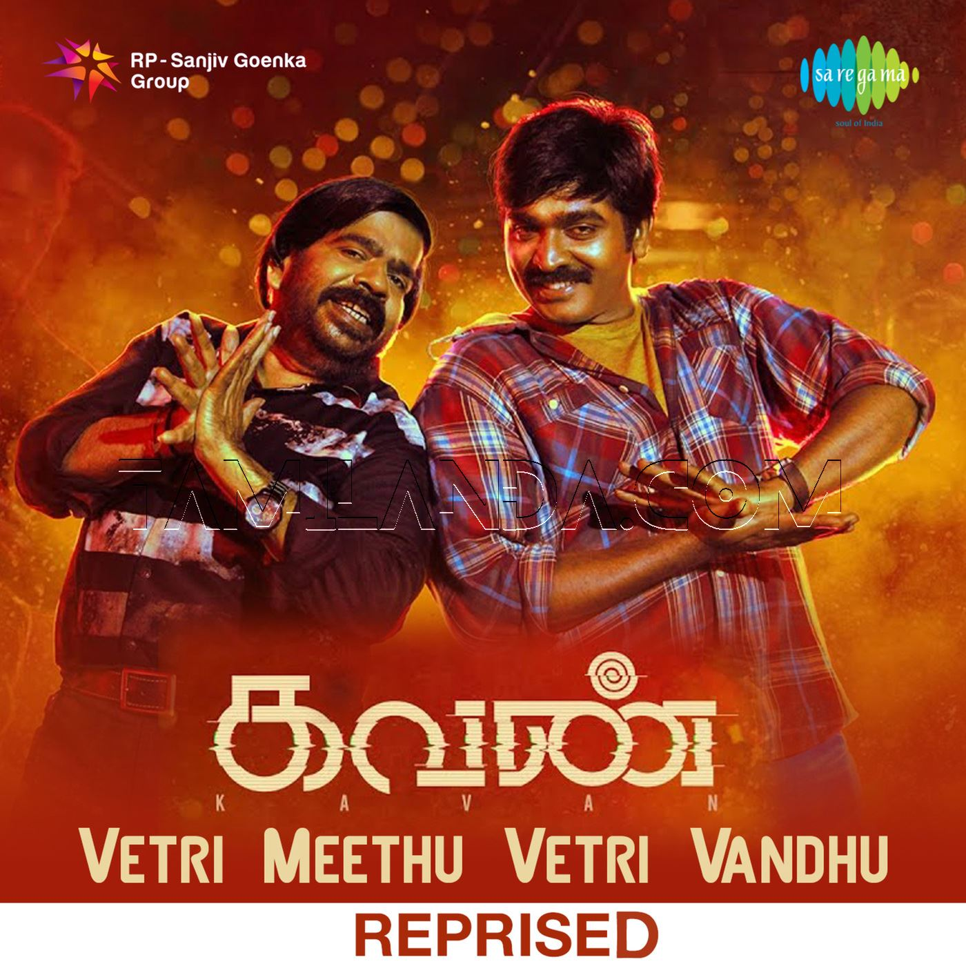 Vetri Meethu Vetri Vandhu (From Kavan) – Single (2017) FLAC Song