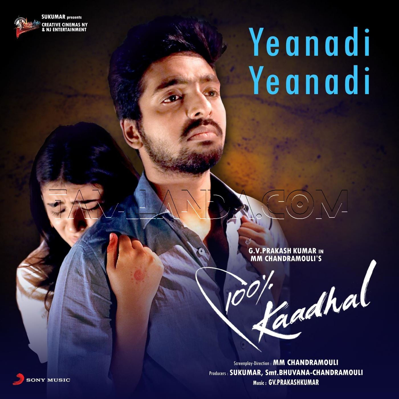 Yeanadi Yeanadi (From 100% Kaadhal) (2018) – Single FLAC Song
