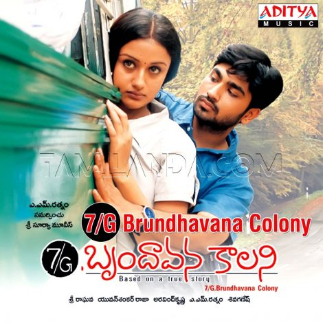 7G Brundhavana Colony (2004) FLAC Songs