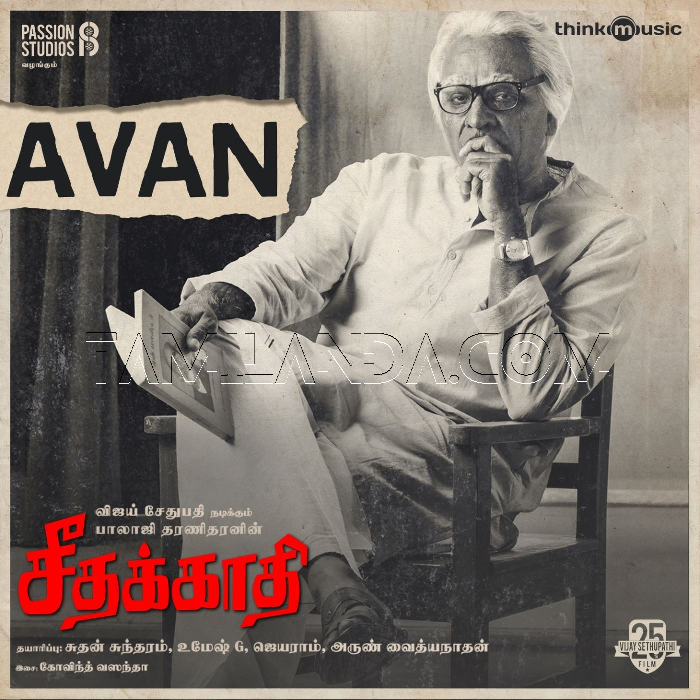 Avan (From Seethakaathi) – Single FLAC Song