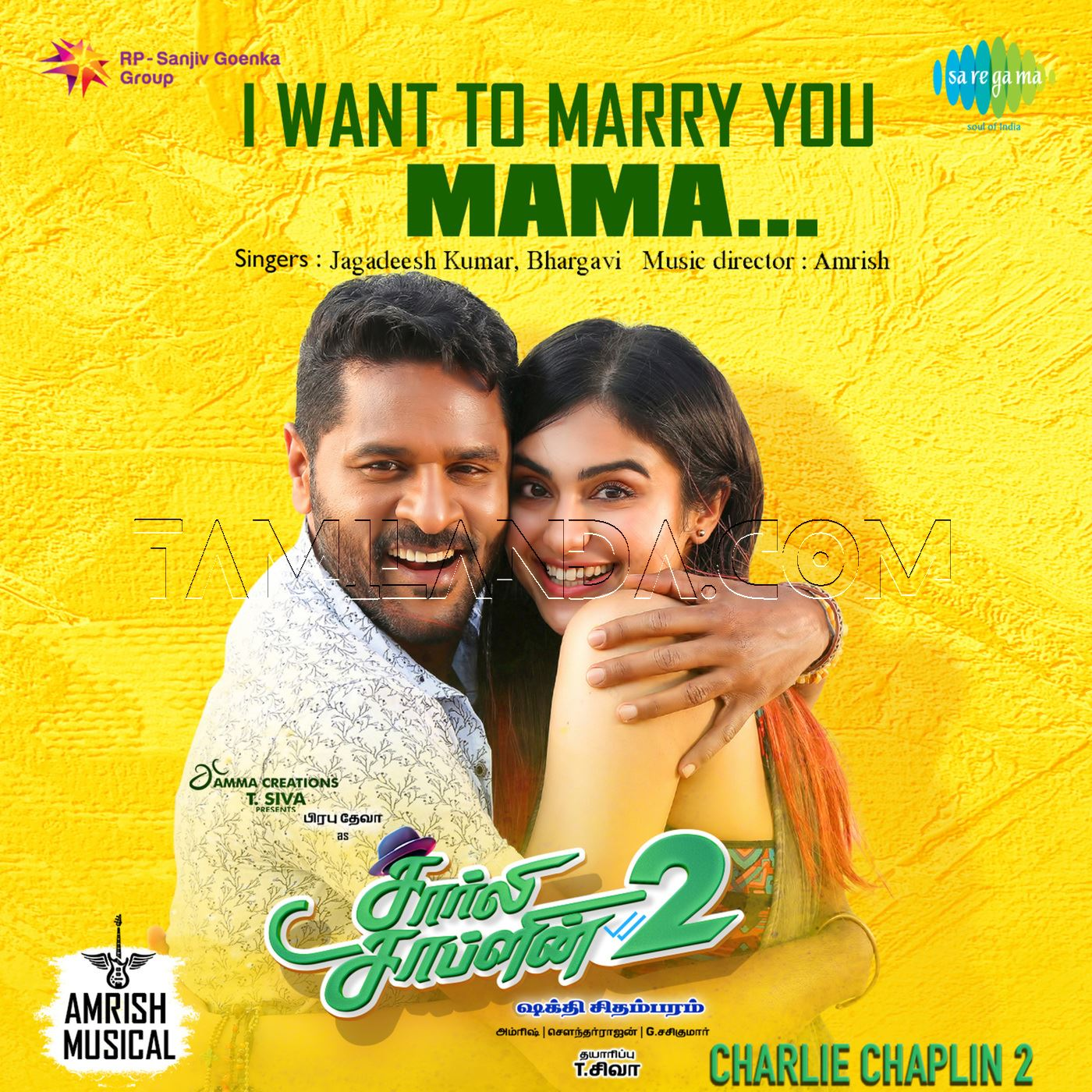 I Want to Marry You Mama (From Charlie Chaplin 2) – Single FLAC Song