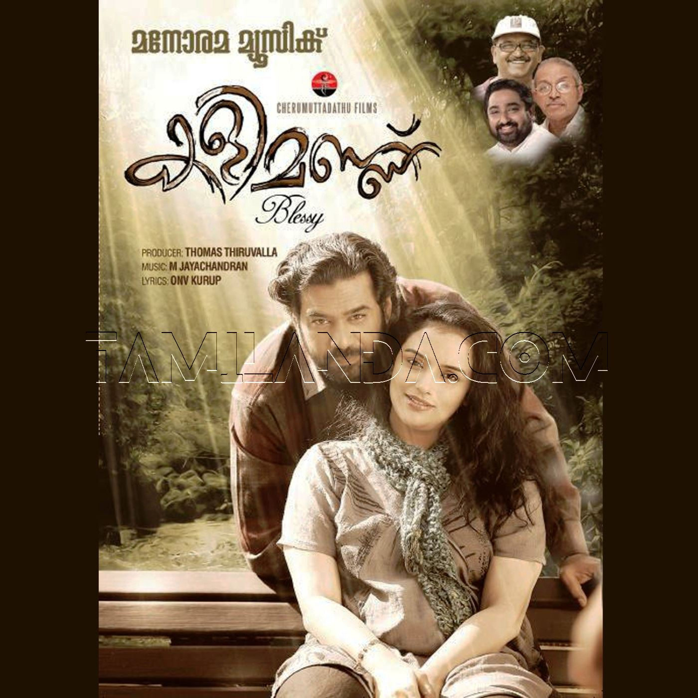 Kalimannu (2013) FLAC Songs