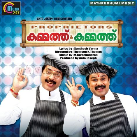 Kammath and Kammath (2014) FLAC Songs