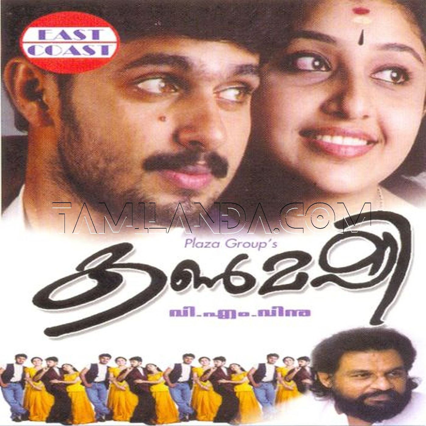 Kanmashi (2002) FLAC Songs