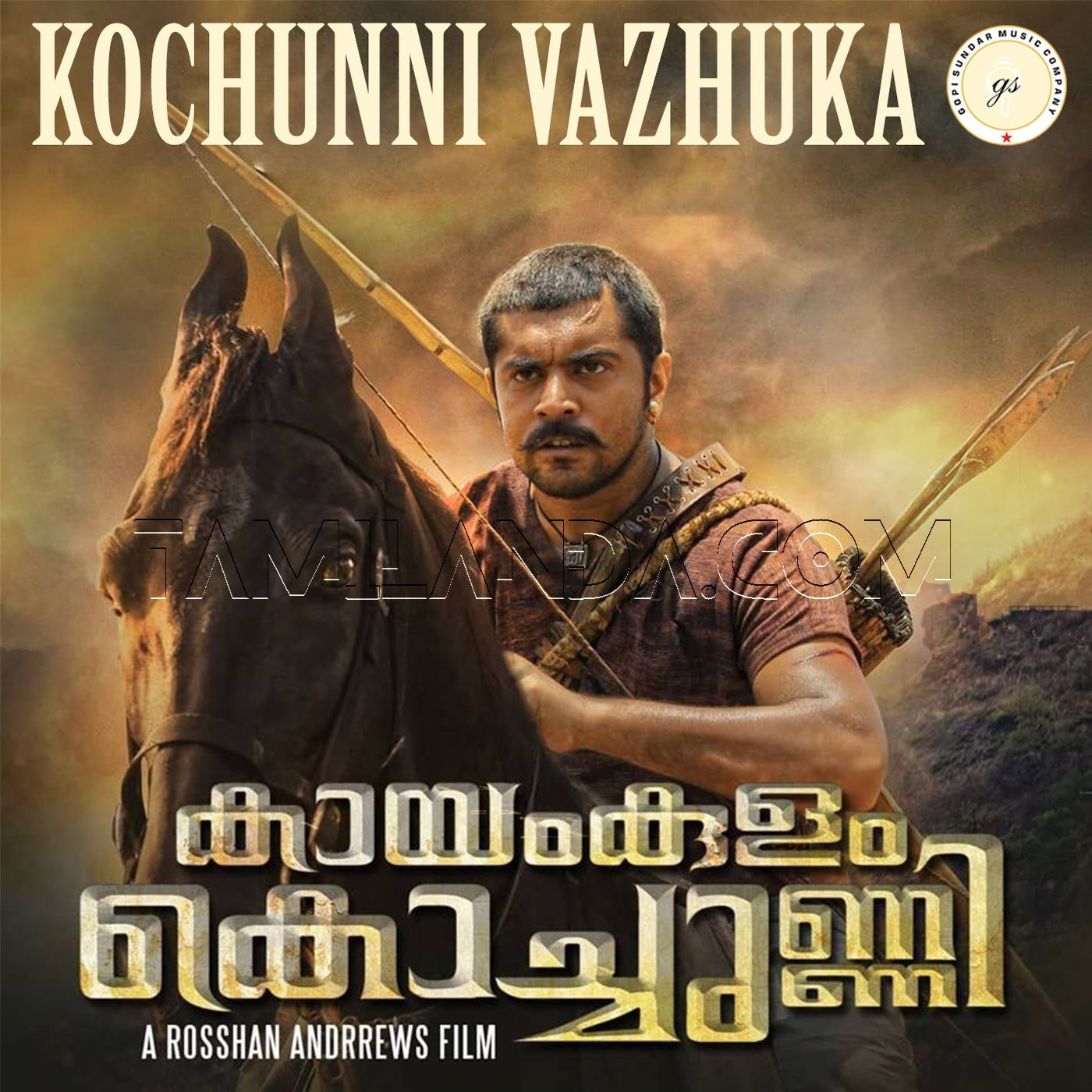 Kochunni Vazhuka (From Kayamkulam Kochunni) (2018) FLAC Song