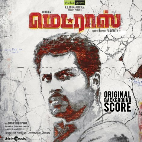 Madras (Original Background Score) FLAC Album