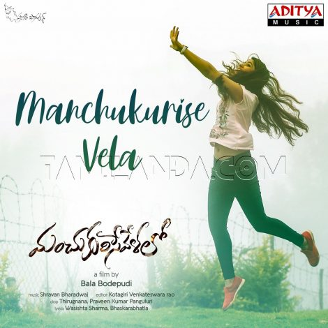 Manchukurise Vela (From Manchukurisevelalo) – Single FLAC Song