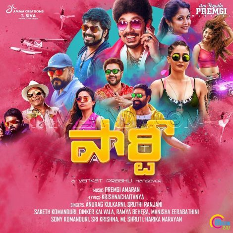 Party (Telugu) FLAC Songs