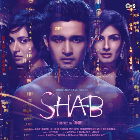 Shab (2017) FLAC Songs