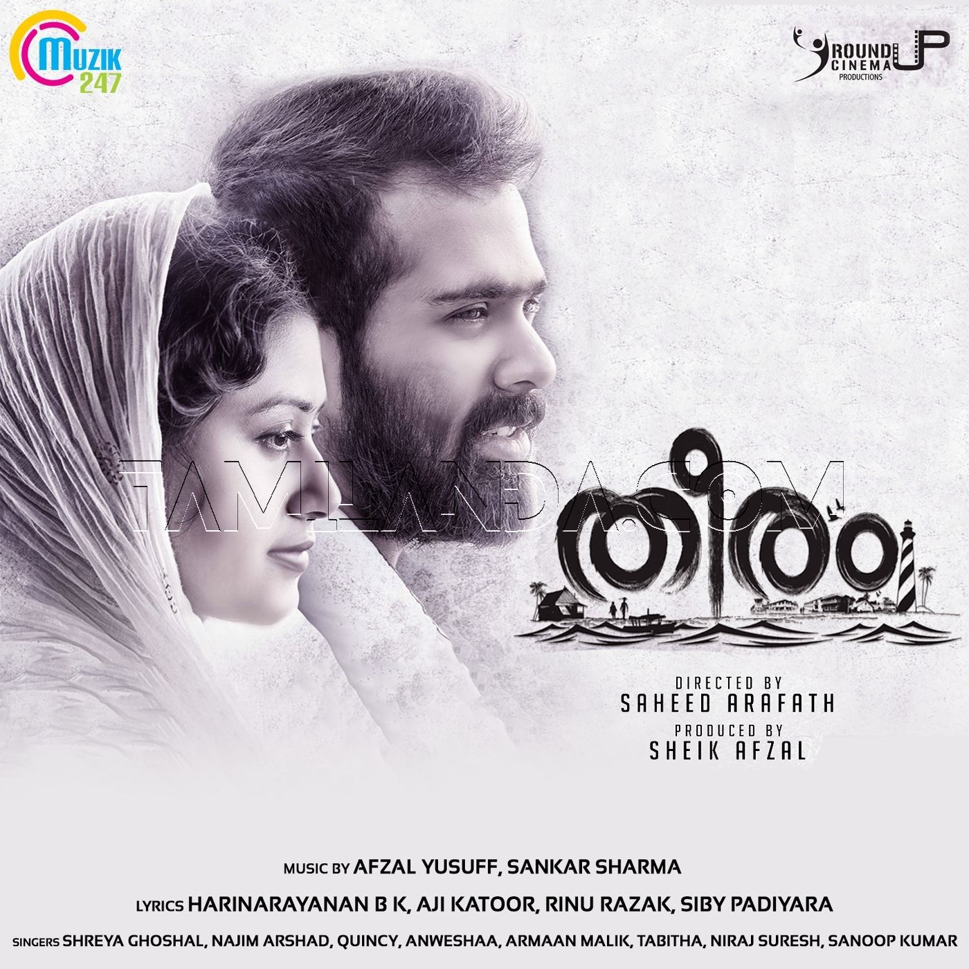 Theeram (2017) FLAC Songs