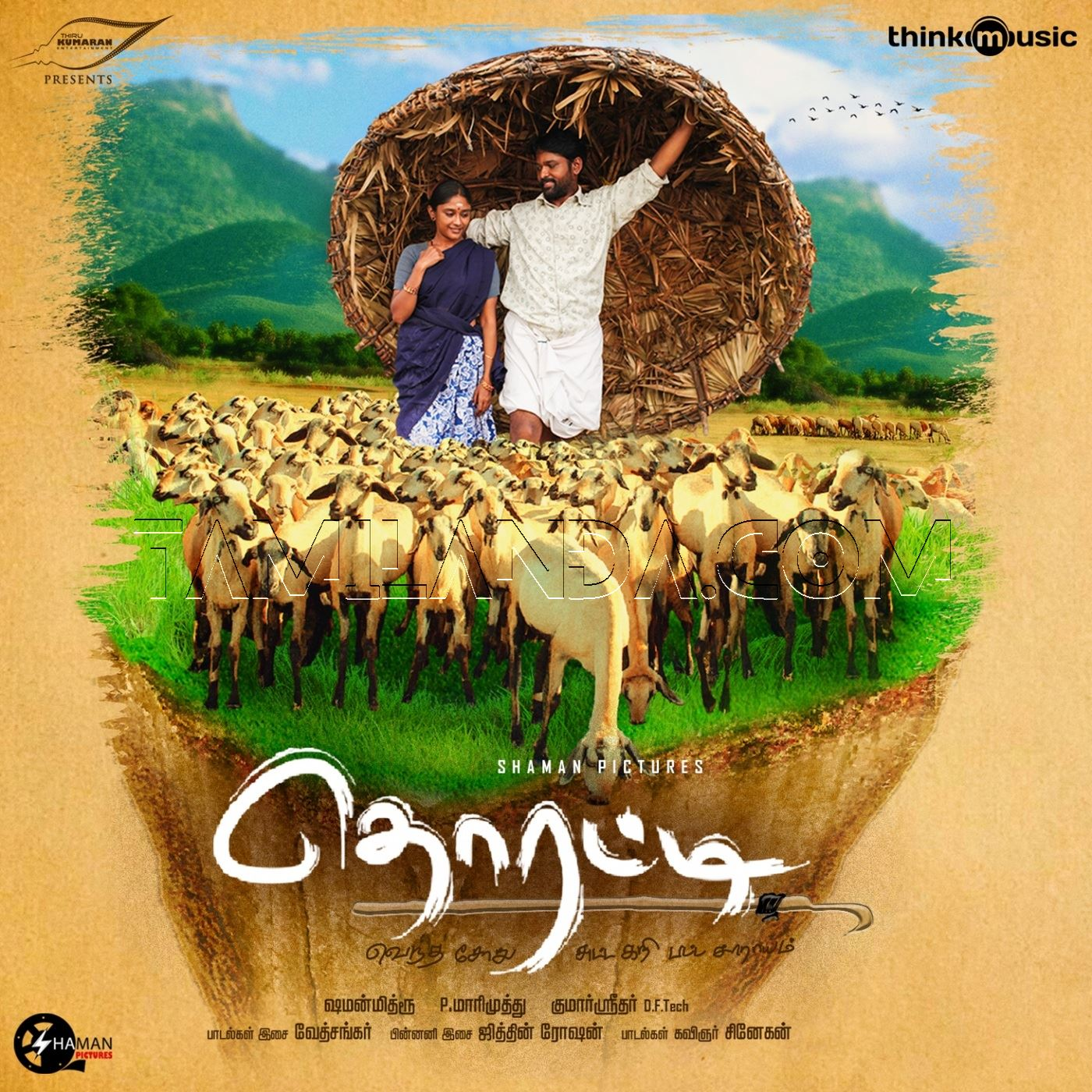 Thorati FLAC Songs