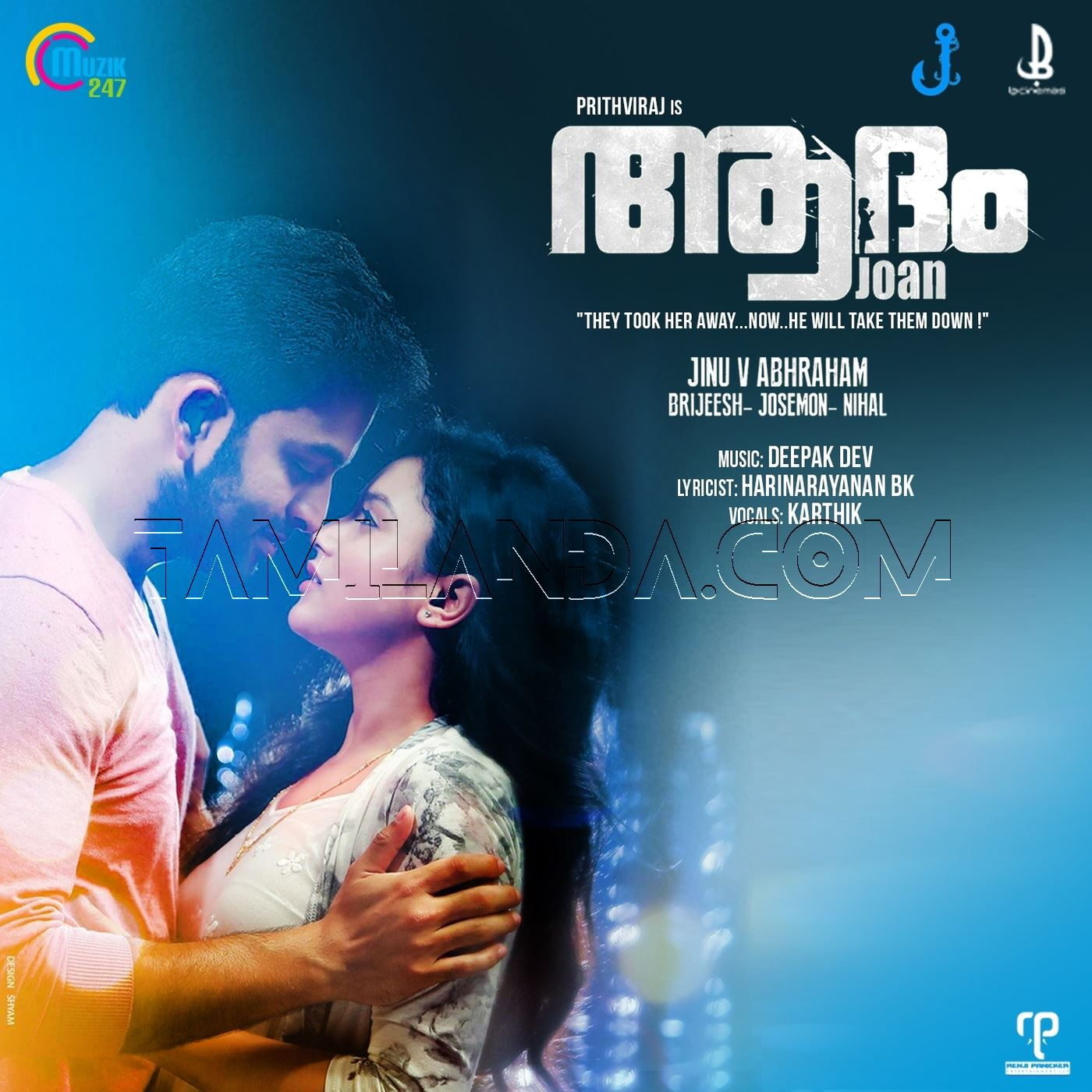 Adam Joan FLAC Songs (2017)