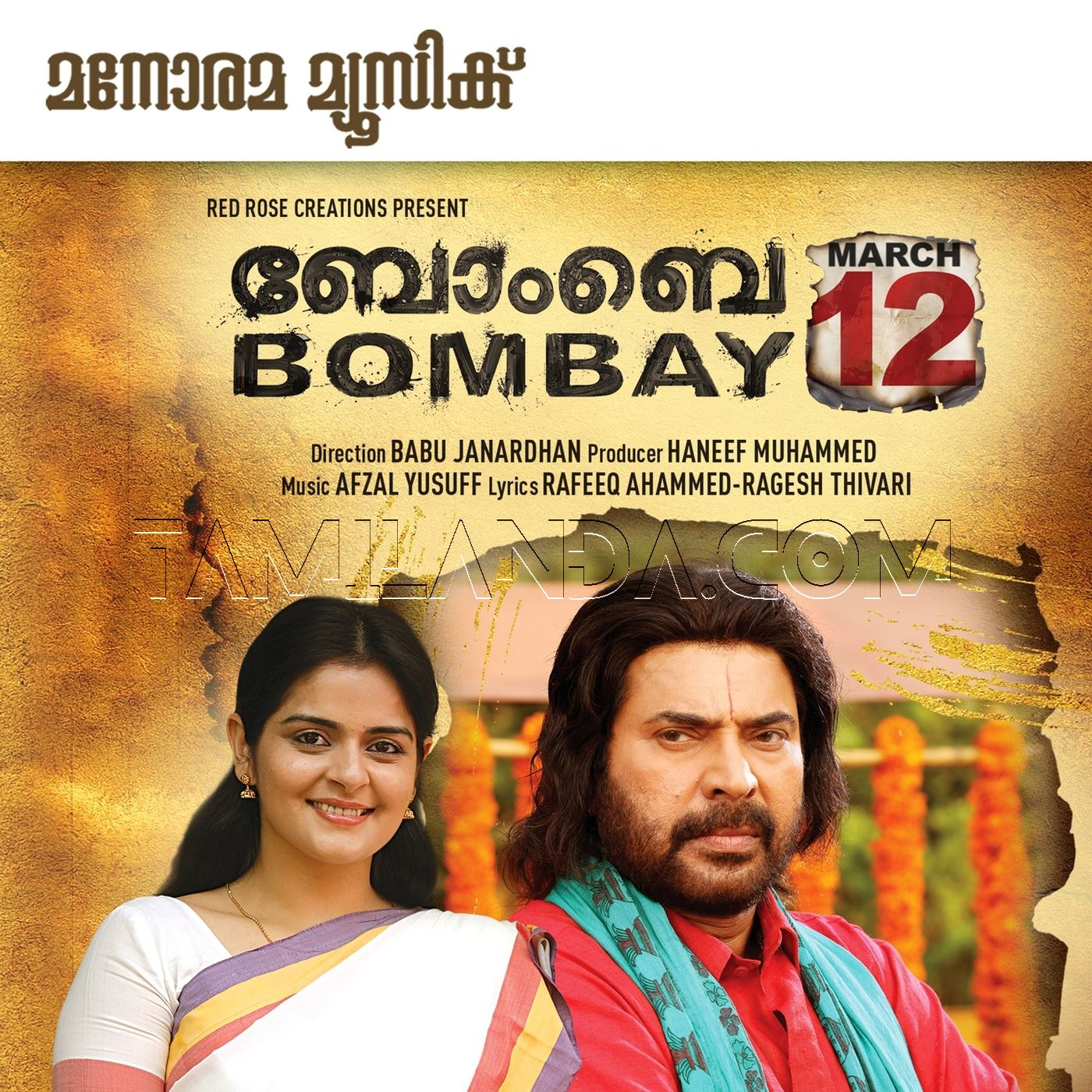 Bombay March-12 FLAC Songs (2011)