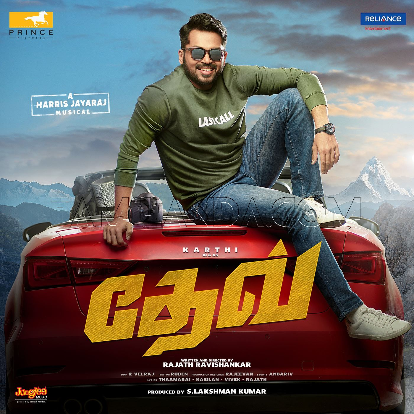 Dev FLAC Songs (2018)