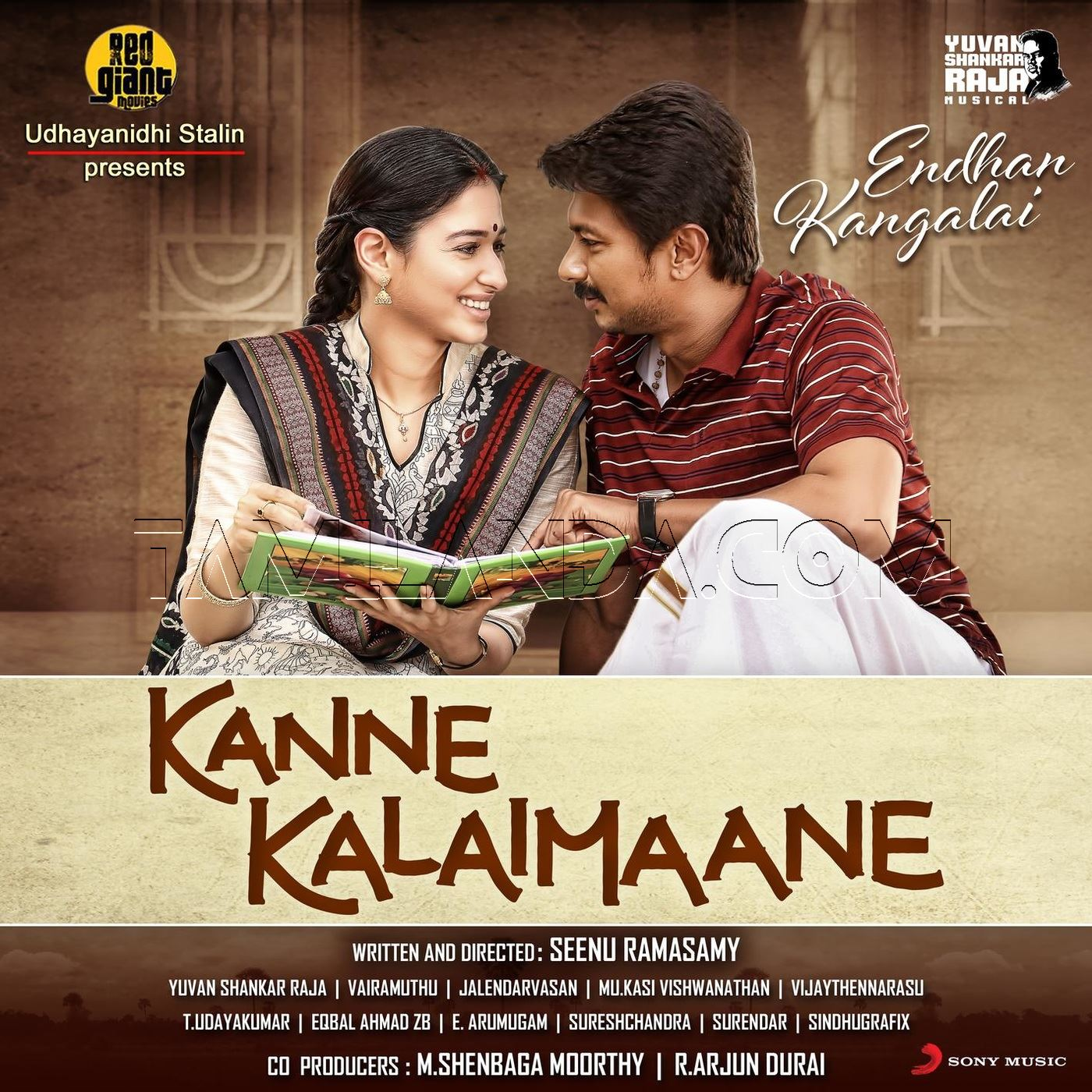 Endhan Kangalai (From Kanne Kalaimaane) – Single FLAC Song (2018)