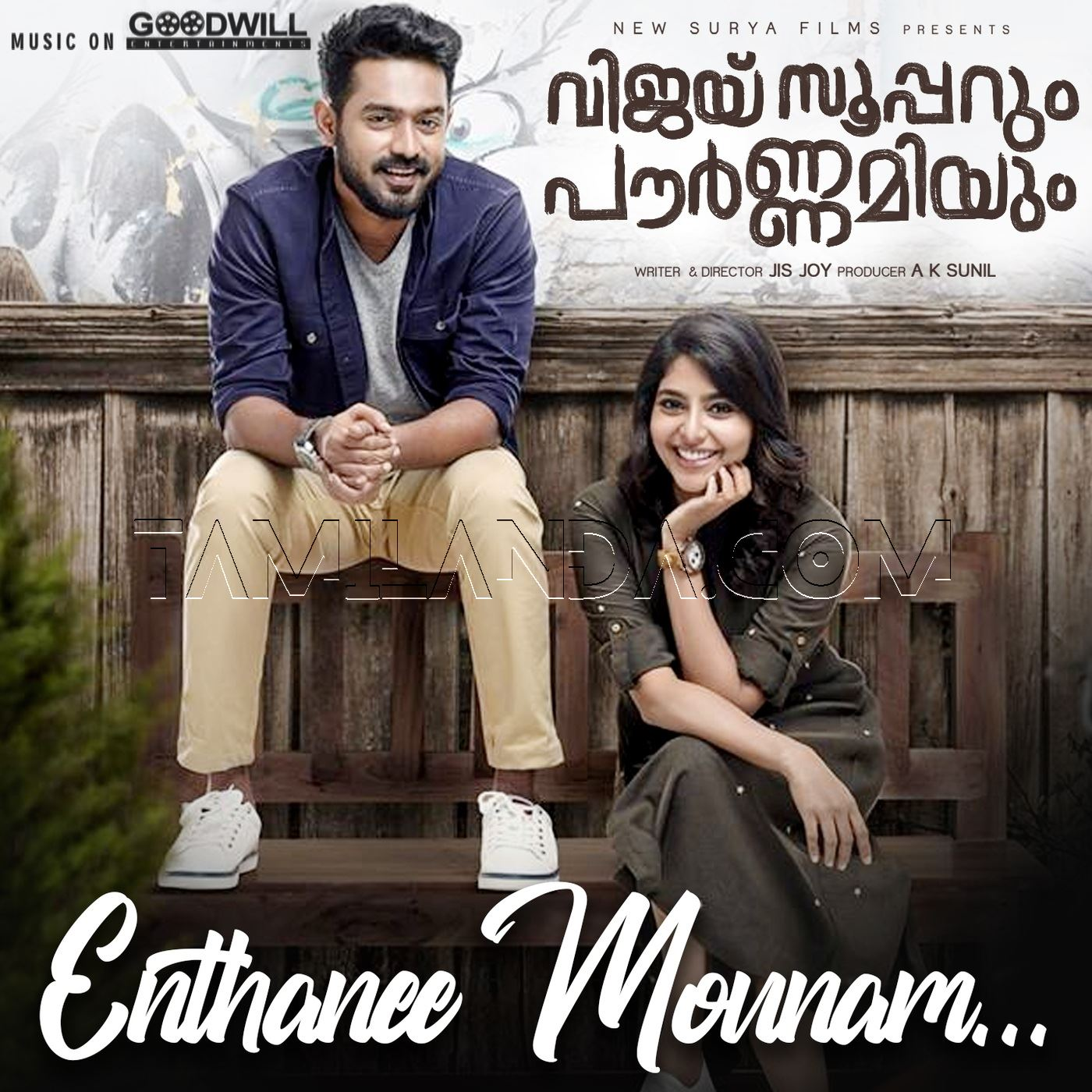 Enthanee Mounam (From Vijay Superum Pournamiyum) – Single FLAC Song (2018)