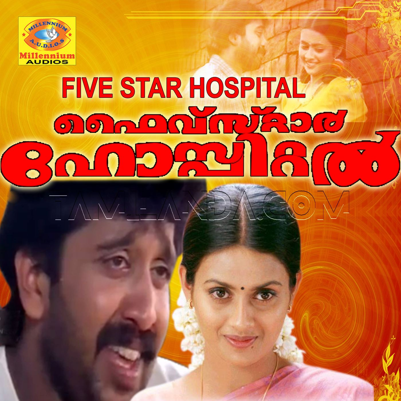 Five Star Hospital FLAC Songs (1997)