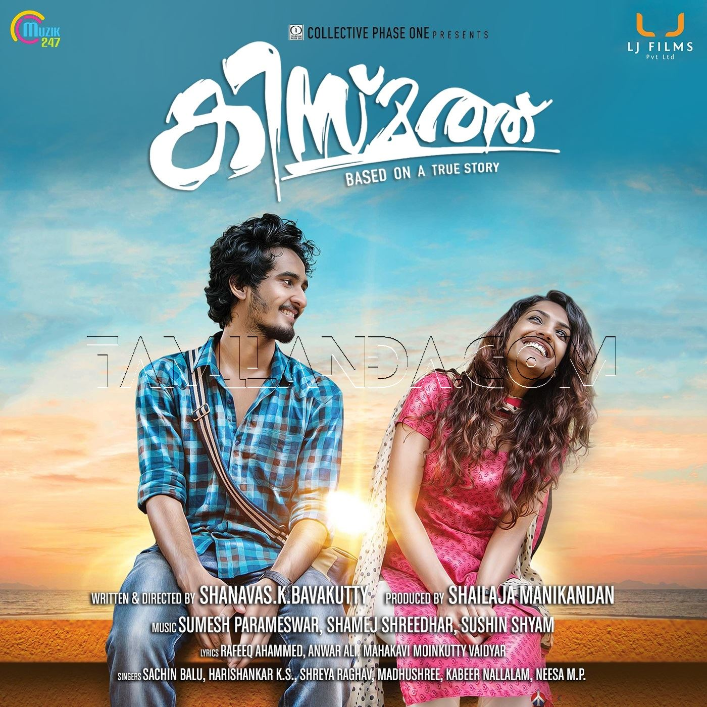 Kismath FLAC Songs (2016)