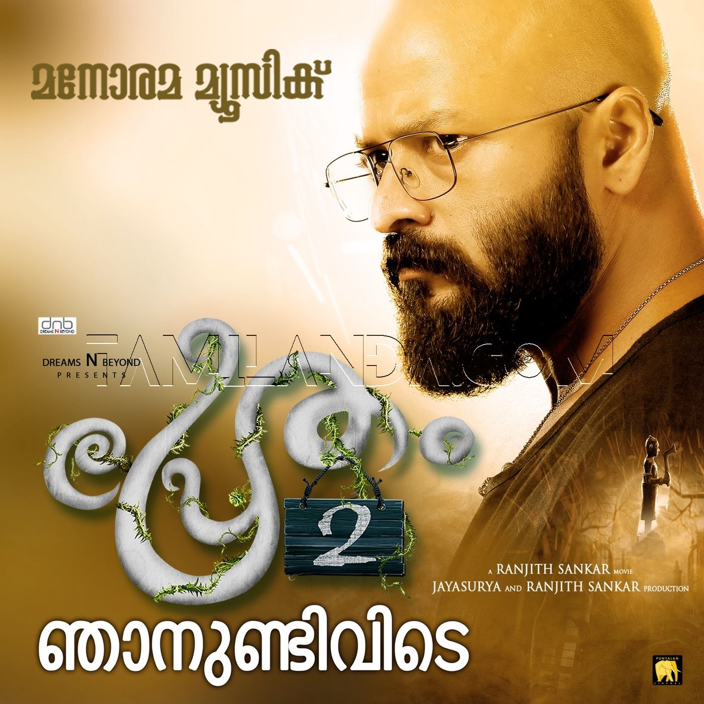 Najnundivide (From Pretham 2) – Single FLAC Song (2018)