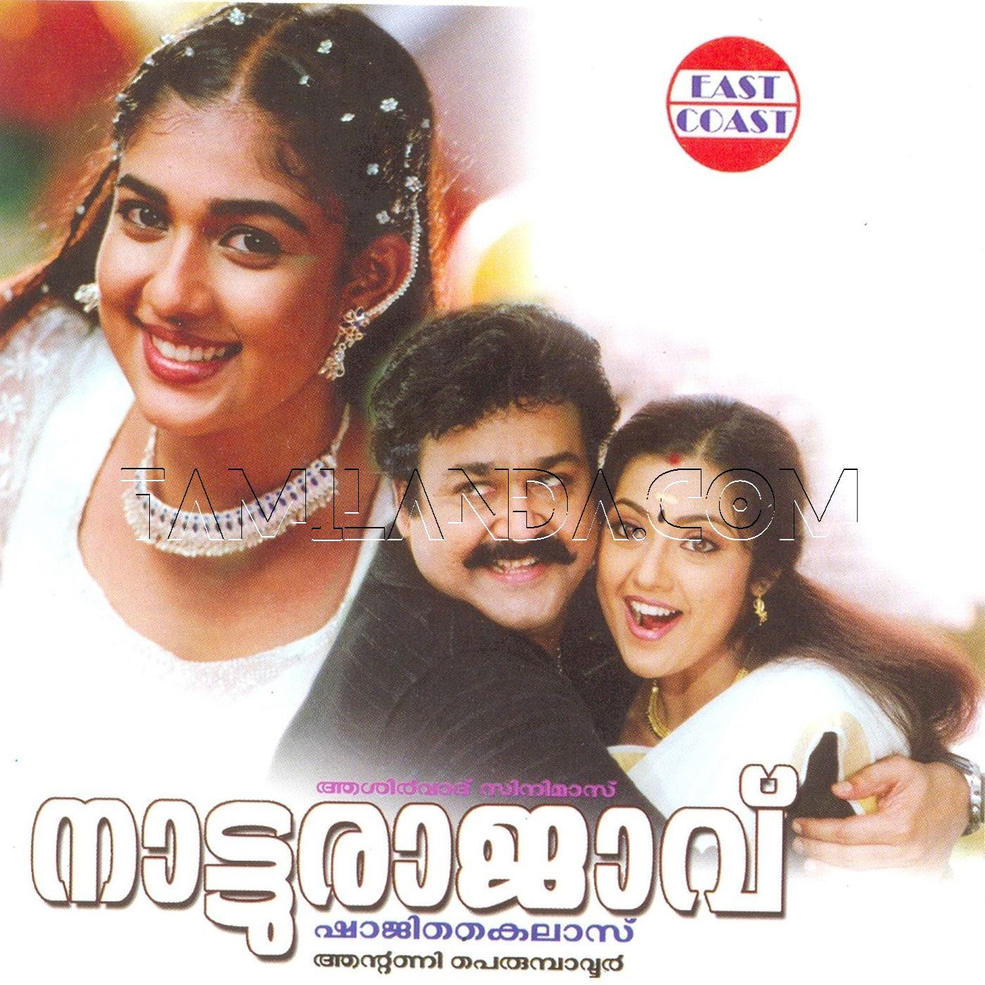 Natturajavu FLAC Songs (2014)