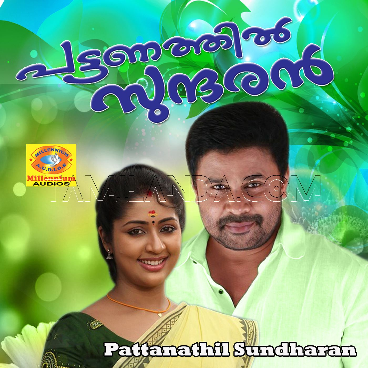Pattanathil Sundharan FLAC Songs (2004)