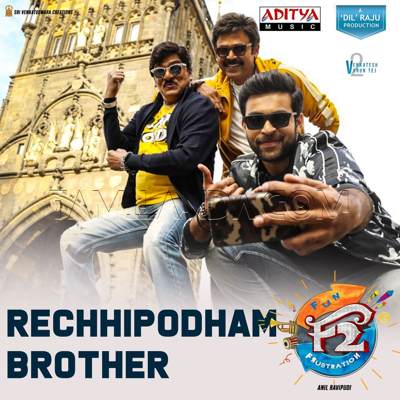 Rechhipodham Brother (From F2) – Single FLAC Song (2018)