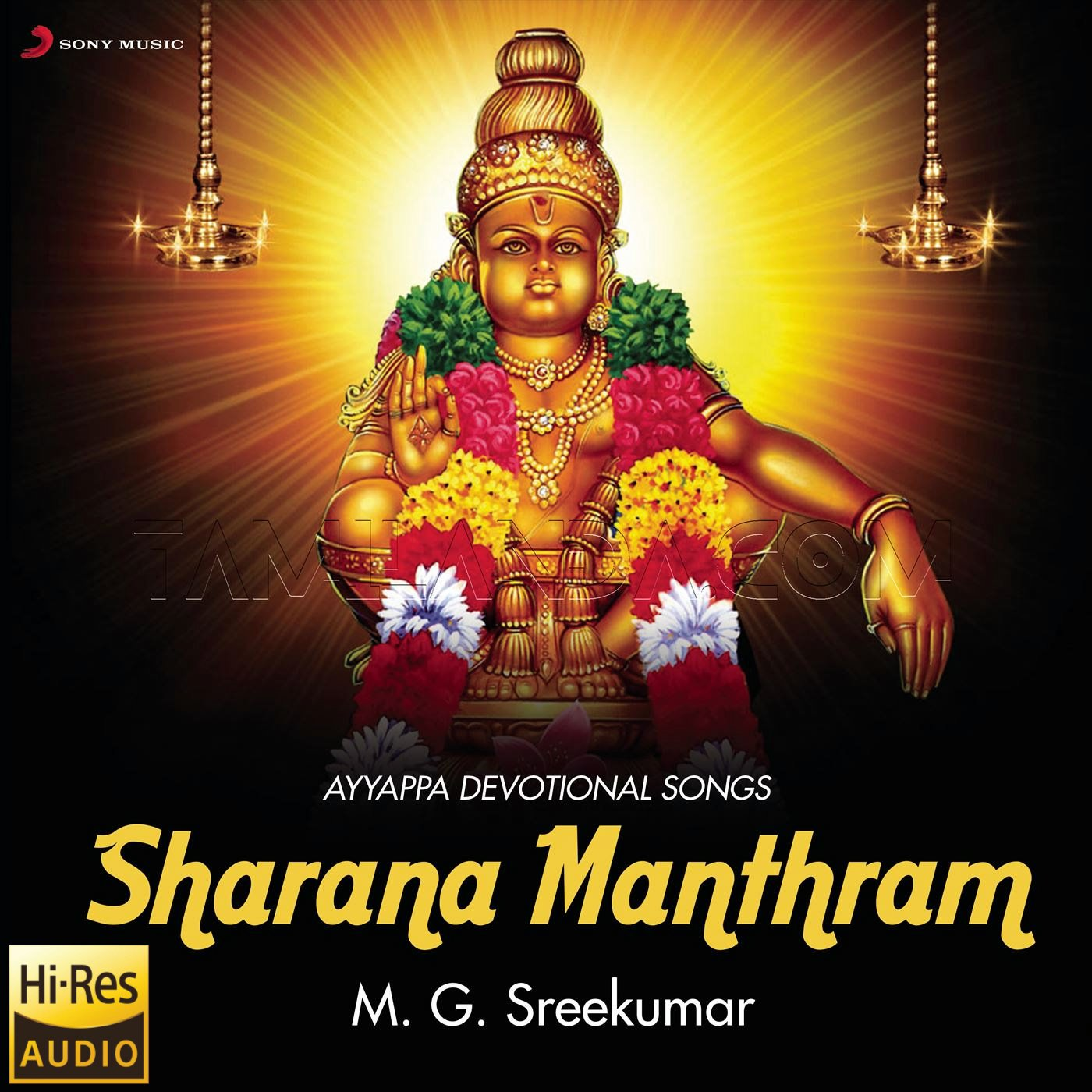 Sharana Manthram FLAC Songs 24 BIT 88 KHZ