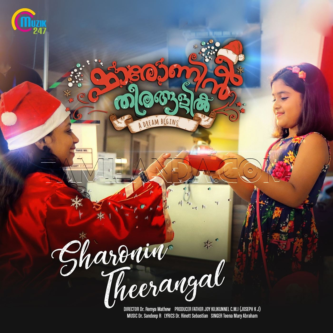 Sharonin Theerangal (From Sharonin Theerangal) – Single FLAC Song (2018)