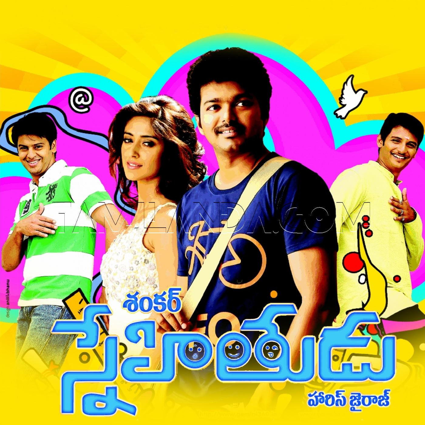 Snehitudu FLAC Songs (2011)
