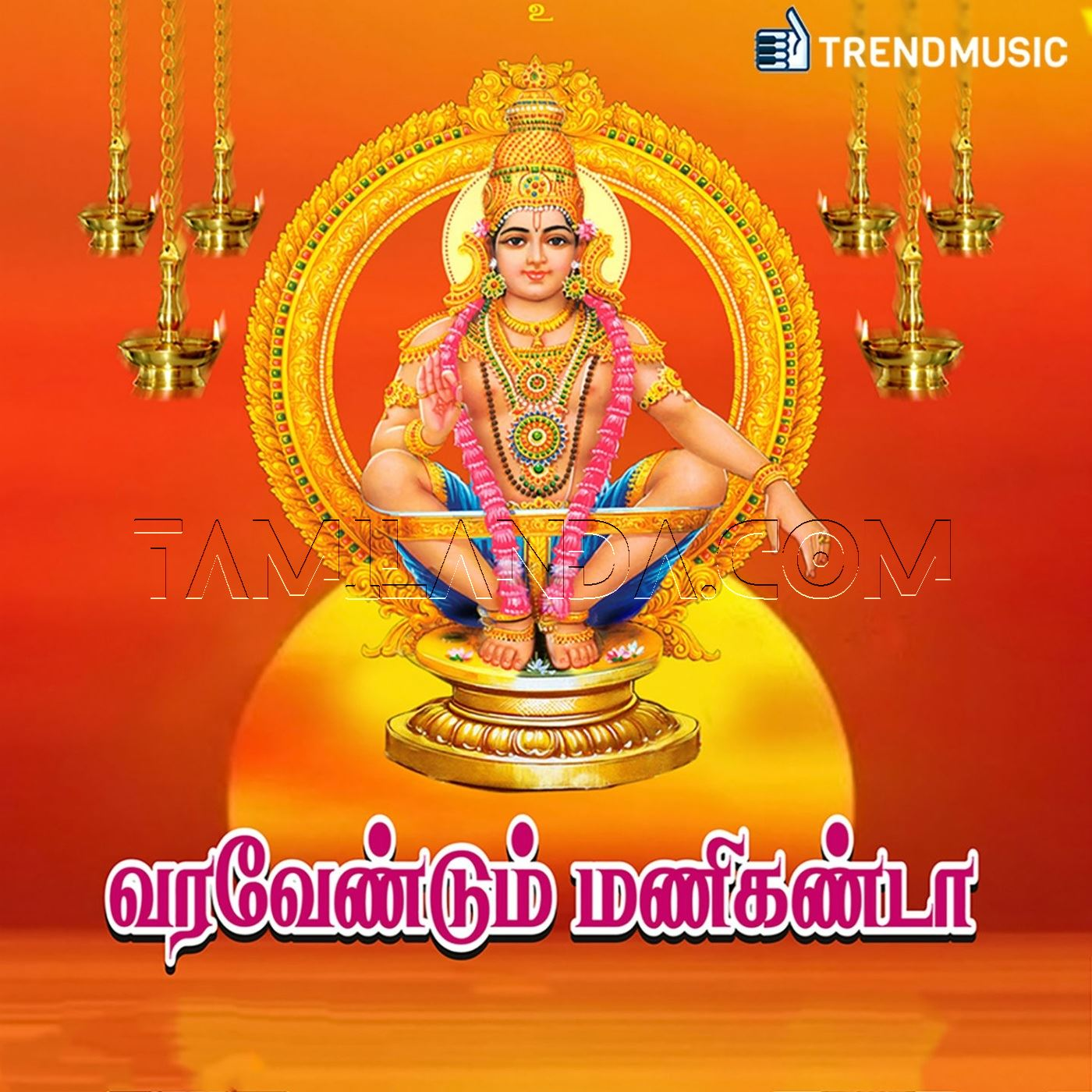 Varavendum Manikanda Devotional FLAC Songs
