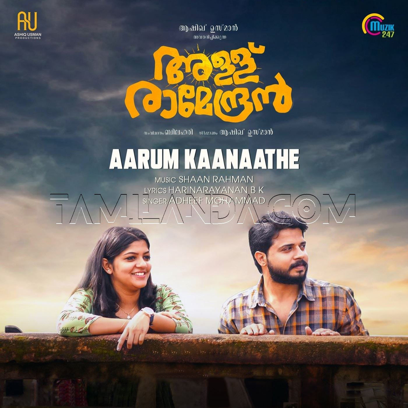 Aarum Kaanaathe (From Allu Ramendran) – Single FLAC Song (2019)