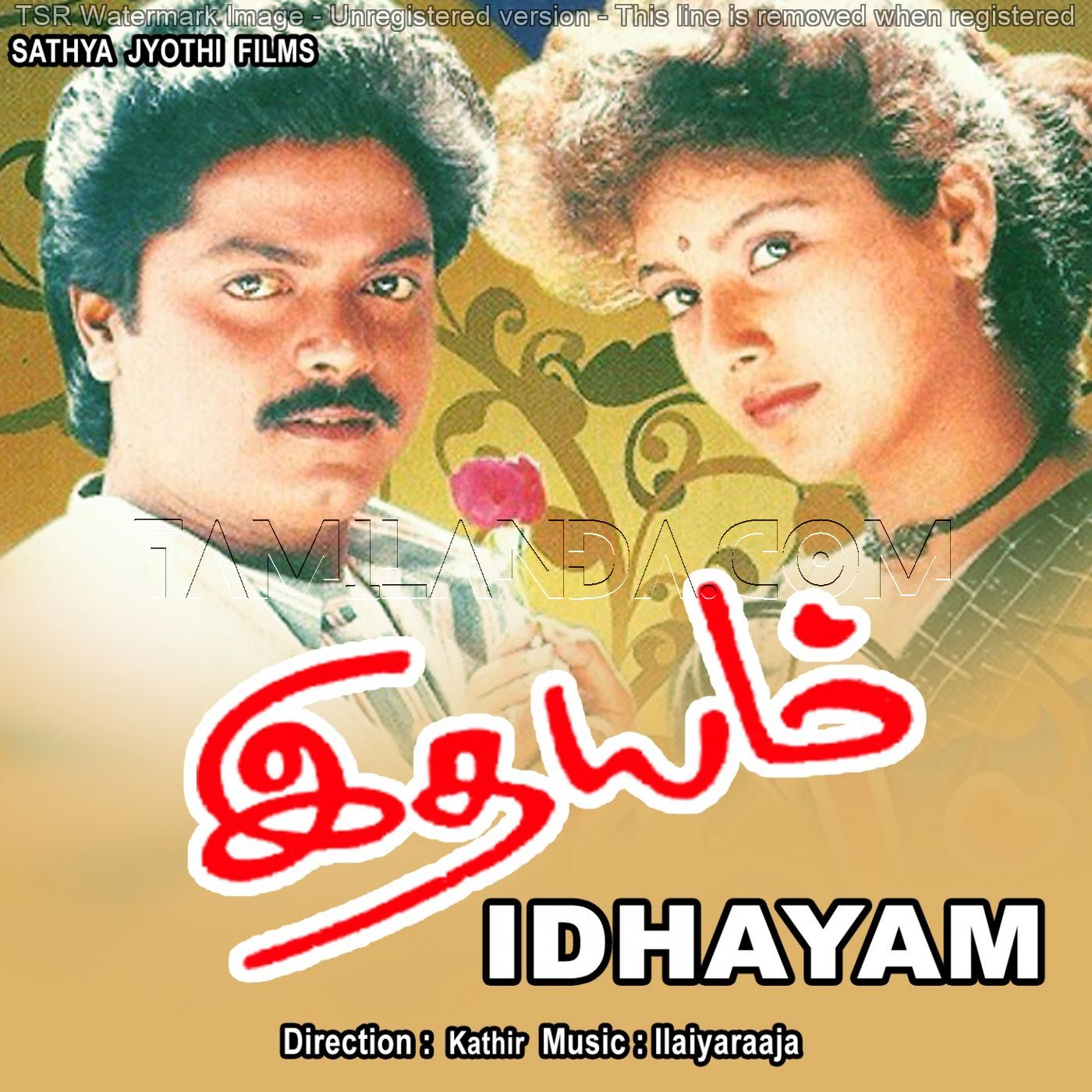 Idhayam FLAC Songs (1991)